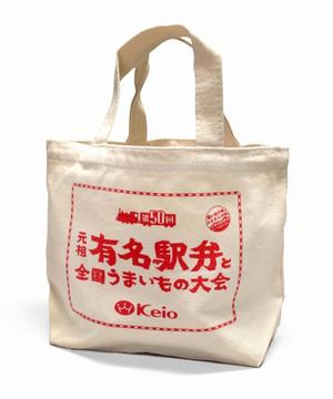 Bag_small