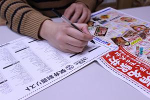 Blog_6