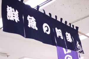 Sekkei5