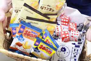 Blog_miyagegasi1_2