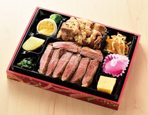 Michinoekinakagawa_bento