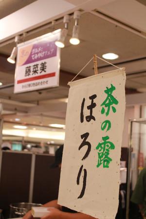Kyogurume3