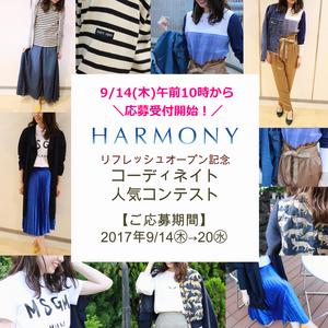 Harmonycontest_1040_2