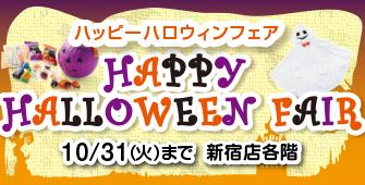 Sub_halloween