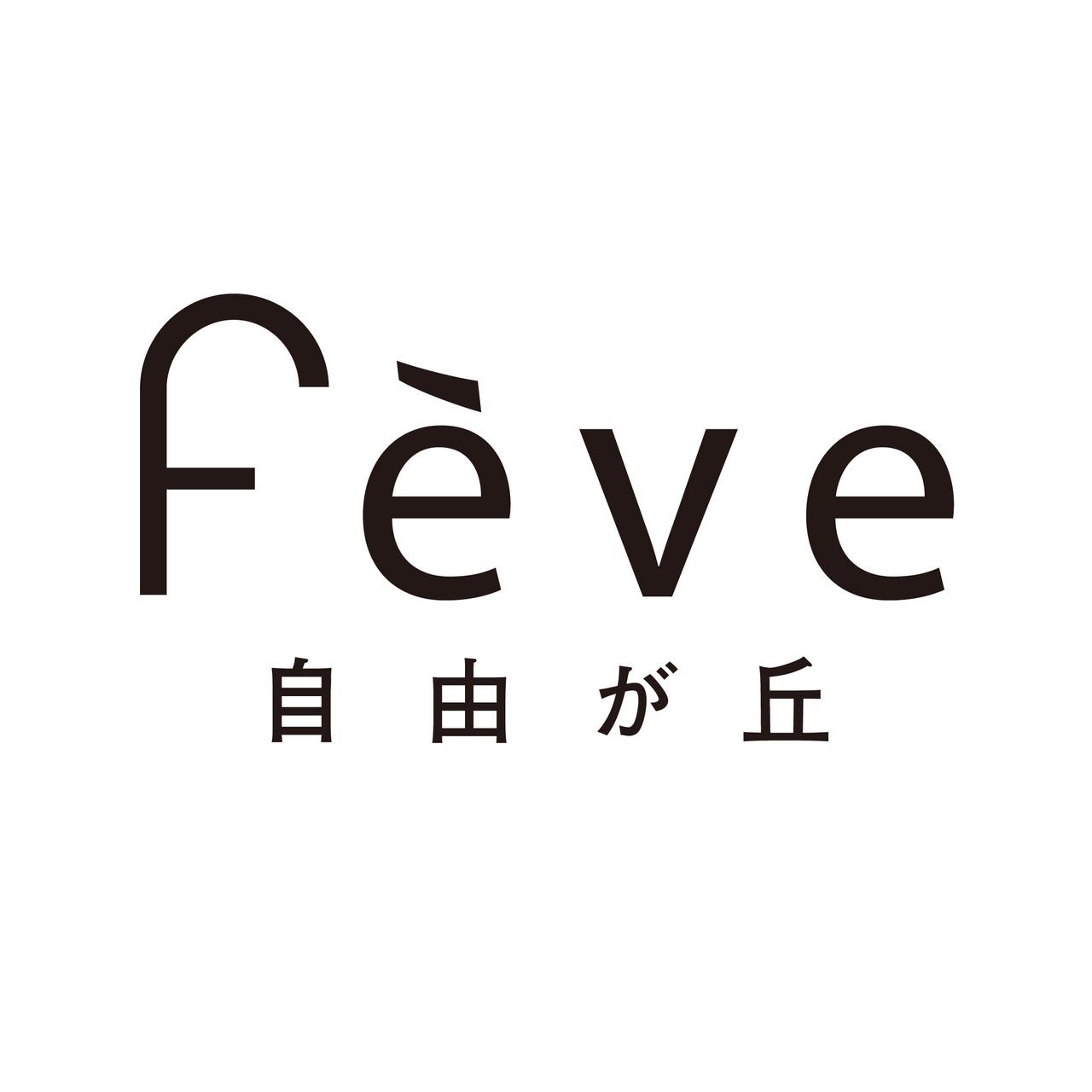 Feve01