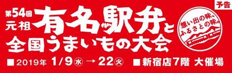 Keio_banner_05_2_1