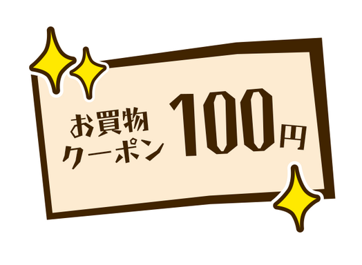 Tokuten_04
