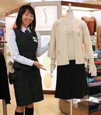 Staff301
