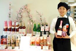 Wineyanagi