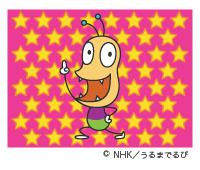 Oshirikajiri_2