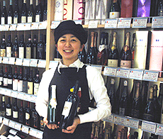 Winestaff
