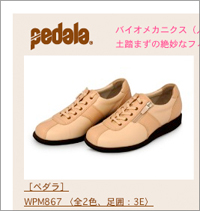 Brand_2